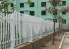 塑钢PVC护栏+塑钢栅栏