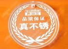 上海奉贤区雕宝实业激光雕刻加工