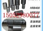 600钢筋连接套筒_高强钢筋套管_江苏滔华钢筋套筒