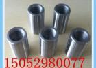 江苏500钢筋连接套筒|钢筋直螺纹套筒