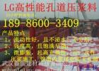 荆州早强抢修型灌浆料厂家供应