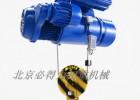 供应北京必得力起重电动葫芦,MD型双速电动葫芦