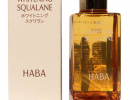 haba精油日本至中国快递,haba美容油物流费用