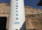 供兰州二氧化碳和兰州液体二氧化碳