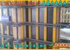 新型钢结构建筑模板支撑加固组装方便操作简单