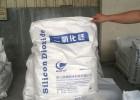 浙江冠旗食品级二氧化硅(白炭黑)