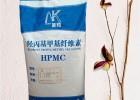 瓷砖粘结剂专用羟丙基甲基纤维素美凯厂家直销