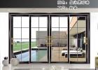 供应蒙特欧门窗 铝合金推拉门 阳台推拉门 招商门窗加盟代理