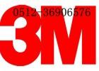正品3MPIA220聚酰亚胺胶带