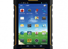 UHF工业级三防平板手持终端PDA