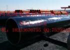 销售PSL2直缝埋弧焊钢管