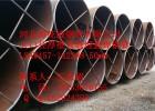 生产API5L规格直缝埋弧焊管,直缝钢管