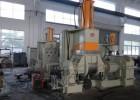 密炼机 150L密炼机  混炼机