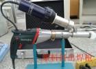 青岛易非10年品牌专业生产塑料挤出式焊枪|PE塑料焊机