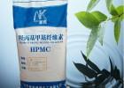 粘结砂浆专用美凯牌羟丙基甲基纤维素厂家直销