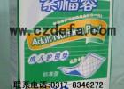 供应紫福蓉/成人护理垫