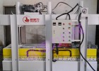 70T蜂窝板液压式热压机耀德力热压机