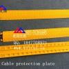 道路橡胶过线槽 电缆过线槽供应商 电缆保护板