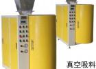 氧化铁黄包装机