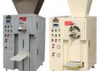 纳米碳酸钙自动包装机
