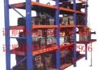 供应深圳模具架、模具架、标准抽屉式模具架