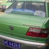 专业发布上海法兰红出租车广告,首选亚瀚传媒