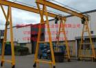 供应深圳龙门架、日升电动龙门架、简易龙门架