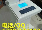 供应郑州调频脉冲治疗仪厂家
