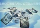 龙华注册公司的条件|华创财务代理知专注多年注册公司