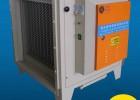 供应广东厂家直销厨房油烟净化器油烟净化机油烟净化设备
