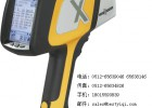 DELTA Professional-XRF合金分析仪