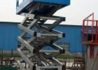 自行式升降机专卖 全自行走式升降机厂家直销