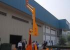 供应自行式升降机,曲臂式高空作业平台