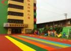 济南硅PU篮球场专业施工厂家