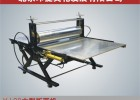 供应YJ08大型版画机,专业型版画机