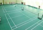 济南丙烯酸羽毛球场专业施工团队