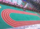 济南幼儿园塑胶跑道专业施工团队