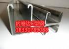 供应C型钢支架C型钢热镀锌