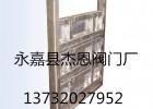 DLZ叠梁闸门|手动叠梁阀|DLZ不锈钢叠梁闸门