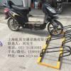 屹岚牌自行车锁车位 卡位式自行车停车位