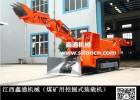 江西鑫通履带式扒渣机LWLX-260厂家直销