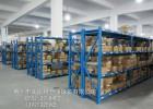 五金厂专用横梁式货架 立柱式设计 美固特厂家直销