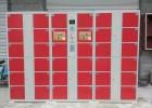 【存包柜厂家】供应条码存包柜超市专用存包柜三十六门存包柜报价