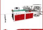 供应RQL900-1300型 多功能热切制袋机