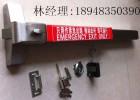 深圳WXA推杆锁价格低,厂家强力推荐