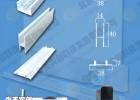 供应8厘玻璃柜滑轮滑轨,S-40型玻璃展示柜滑轮滑轨