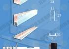 供应5厘玻璃柜滑轮滑轨,S-20型玻璃展示柜滑轮滑轨
