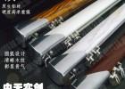供应北京窗帘轨道加厚窗帘轨道重型窗帘轨道厂家直销