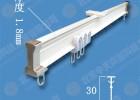 供应超静音窗帘轨可弯曲窗帘轨加厚窗帘轨C-01型(象牙白)