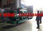 供应国产济柴发电机组800KW/Z12V190B